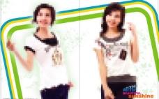 休闲运动服装女装画册图片