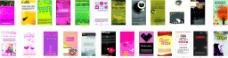 电器 企业文化设计 画册图片