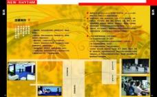 新旋律传媒画册p07 08图片