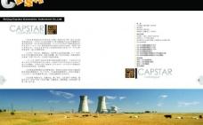 科普斯特画册设计图片