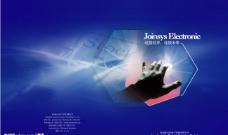 科技宣传广告画册模板图片