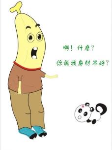 香蕉与狗图片