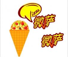 微萨logo图片