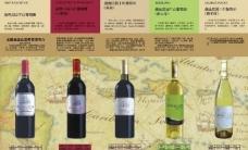 法国崴堡葡萄酒 画册 传单 海报 dm单图片