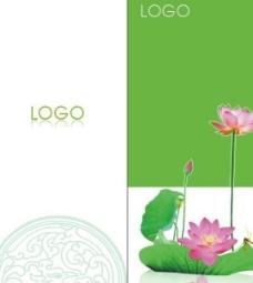 折页封面图片