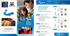 惠谷折页 cdr图片
