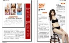 时尚杂志模板图片