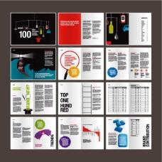 企业宣传画册