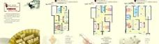 书香苑房地产画册 楼书4折页内页图片