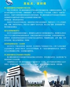 2010第七届梧州国际宝石节旅游嘉年华画册_第10页图片