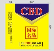 CBD国际名品手提袋图片