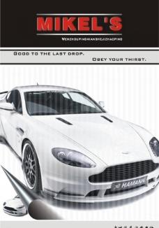 汽车 宝马 海报 喷绘设计图片