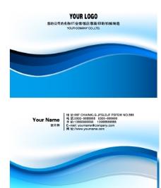 蓝色背景名片名片设计