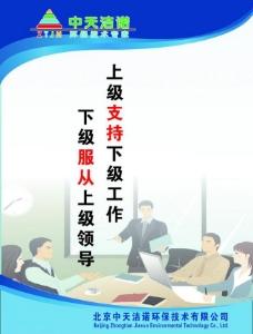 企业标语图片