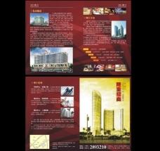 地产招商折页图片