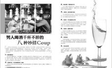 男科杂志内页设计图片