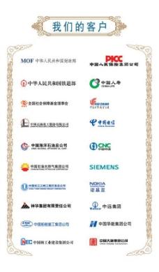 中信银行(部分素材非矢量)图片