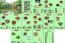 楚人员菜谱图片