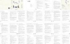 散文书籍装帧图片