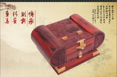红木首饰盒图片