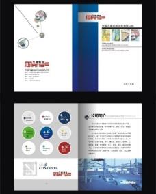样本设计 封面 标志设计 广告 工业样本图片