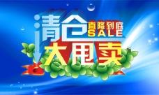 封面 logo图片