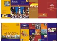 商业折页图片