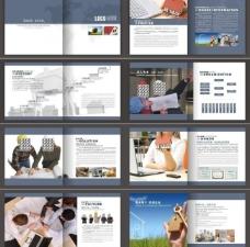 家装公司图册图片