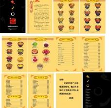 酒家菜谱图片