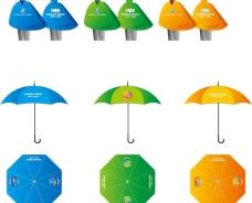 世博伞 雨衣图片