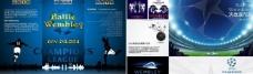 欧洲杯宣传册设计图片