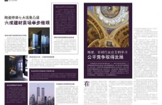 杂志版式设计图片