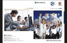陕西新华电脑软件学校图片