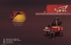 钢琴 琴行图片