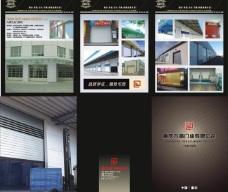 工业门图片