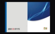 科技蓝灰主题模具公司样本封面设计cd原文件图片