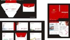 广告公司信封及封套图片