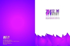展览展示 封面设计图片