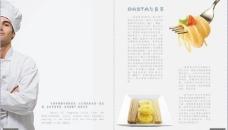 意大利美食书籍内页图片