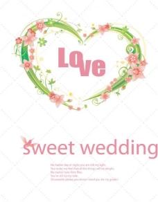 婚礼签到册封面图片