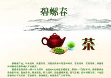 茶叶设计图片