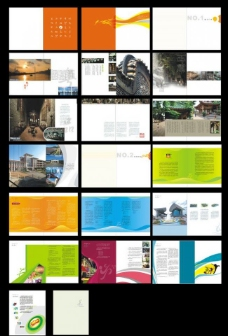 亚运宣传册图片