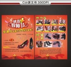 兰波儿女鞋图片
