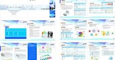 鸿程统计数据库系统图片