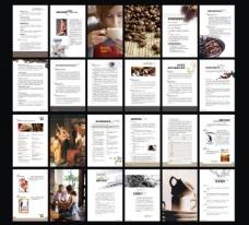 咖啡宣传册图片
