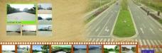 道路工程图片