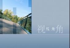 企业设计商务ppt图片