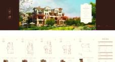 房地产户型宣传折页图片