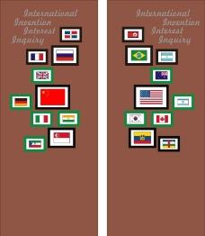 国旗照片墙排版图片