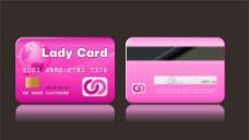 信用卡的制作图片